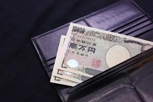 財布に入れるお金