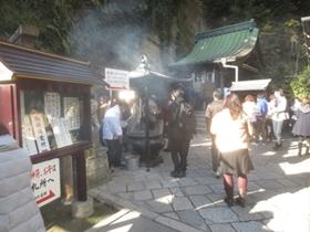 弁財天宇賀福神社