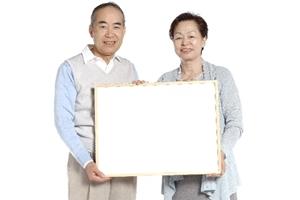 個人年金とは年金受給開始後に受け取れる生命保険の1種