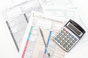 所得税とは個人が1年間で得た所得に課税される税金|計算手順