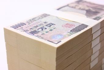 生涯収入と一生で使えるお金はいくら?