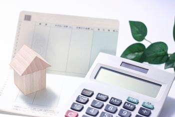 住宅ローンは変動金利に借り換えすべし!繰り上げ返済より期間延長がお得なケースも