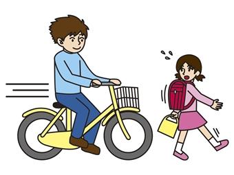 自転車事故の慰謝料が悲惨!5000万円請求させるケースも!
