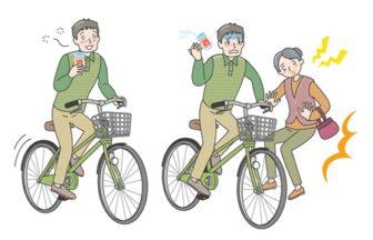 自転車事故の慰謝料