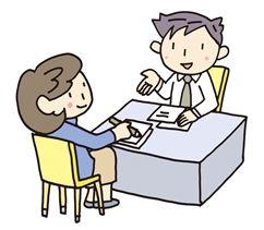 失業保険の受給