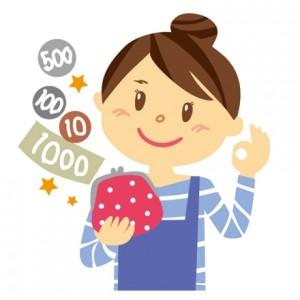 毎月の生活費を見直し!年間で10万円節約する方法10選!