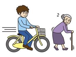 高齢者に追突