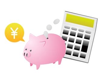 NISA口座の活用で税金が無料に!初心者でも株・投資信託を始めるチャンス!