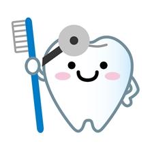 歯医者での保険