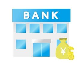銀行に預金する