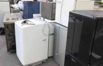 デジタル家電・白物家電の買取価格を高くする方法