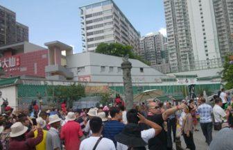 香港で口座開設したい