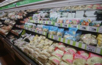 円安になるとスーパーの価格にも影響するよ