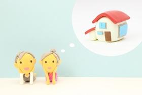 新生銀行の住宅ローン