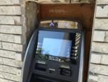 ジャパンネット銀行ATM