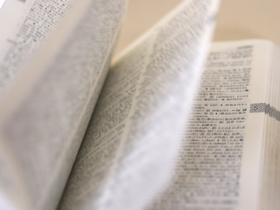 使い込んだ辞書