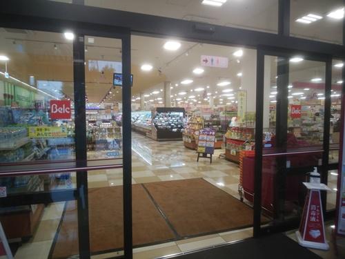 【賢いお金の使い方】良いスーパーと外食の見分け方・選び方!