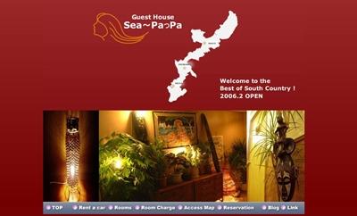 沖縄の女性専用ゲストハウス