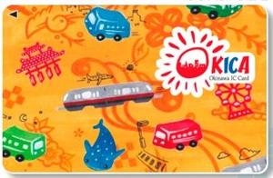 OKICA(オキカ)カードの購入場所と使い方!ポイント還元も!