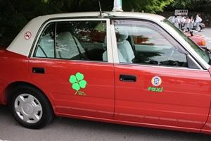 タクシーのジンクス