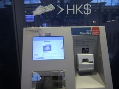 香港の両替機