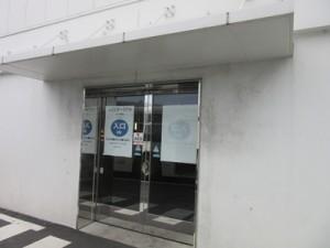 LCCターミナル入口