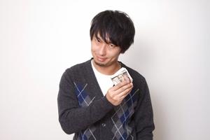月収2000万円