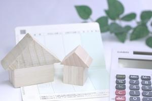 住宅ローン金利の計算