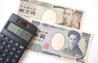 消費税10%は2019年10月1日から