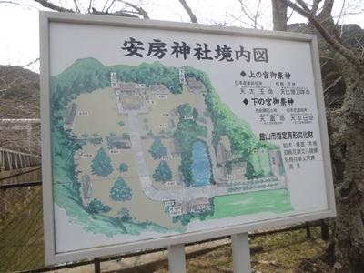 安房神社案内図