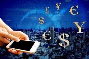 外貨預金の手数料が安い会社は?FX口座で外貨を所有すべき!