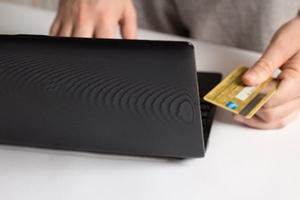 クレジットカード限度額引き上げ