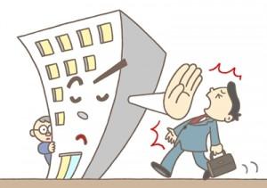 倒産・リストラに備える!副業で100万円稼いだ方法とは?