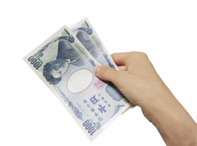 ふるさと納税2000円