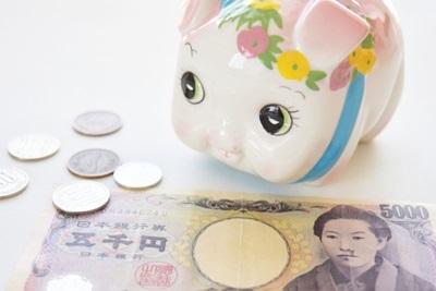 ふるさと納税の上限金額
