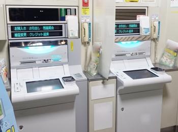銀行ATM手数料