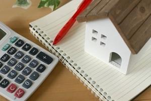 金利が低い住宅ローン!新規申し込み・借り換えのチャンス!
