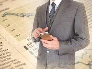 投資信託の税金