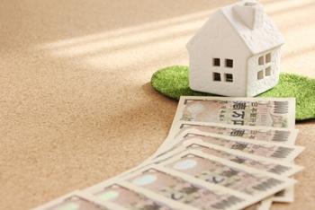財形住宅貯蓄