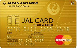 JALクラブAゴールドカード