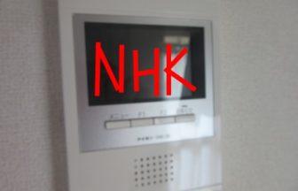 NHKの集金が来たよ