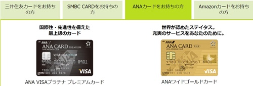 カードの種類を切替える ~アップグレード