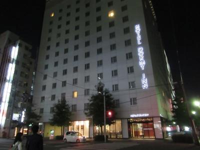 ビジネスホテルドーミーイン