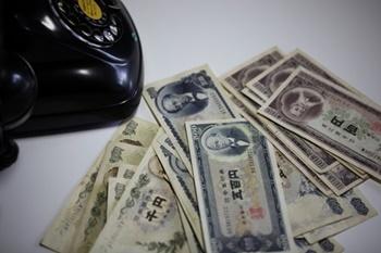 古いお金(旧紙幣・古銭)はいくらで買取してもらえる?