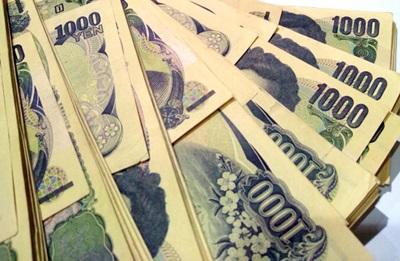 プレミア紙幣