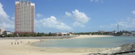 沖縄へ移住する費用