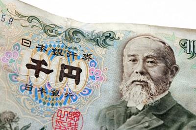 伊藤博文の1000円札