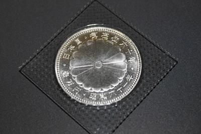 昭和天皇御在位60年記念壱万円銀貨