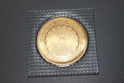 昭和天皇御在位60年記念10万円金貨