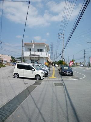 沖縄で車を売る